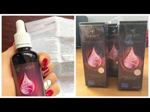 Lucem - для женского здоровья в Батайске