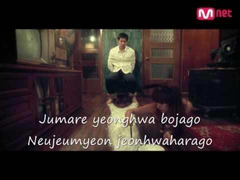 Davichi hate even though i love you karaoke