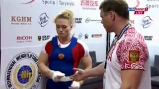 Женщины 69 кг Рывок ЧМ-2013