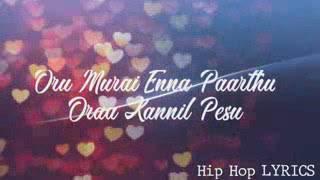 Orasada lyrics song