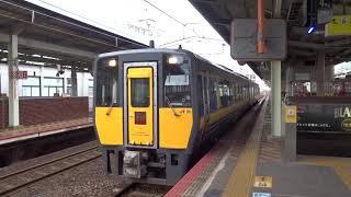 松江駅 特急スーパーまつかぜ6号鳥取行キハ187系発車 2019.3.6