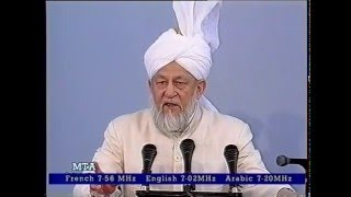 Friday Sermon 21 March 1997