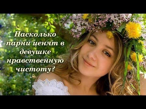 Девственницы » Инцест Онлайн Видео бесплатно смотреть на