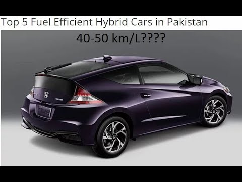 Top 5 Most Fuel Efficient Hybrid Cars in Pakistan.