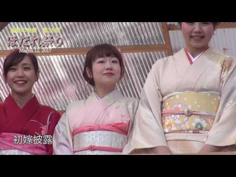 170312 越後の奇祭 第38回ほだれ祭り Vol 38th HODARE Festival