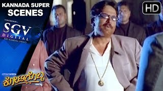 Dr.Vishnuvardhan sakkath dialogue Scenes | Kottigobba Movie | Kannada action scenes 60 | Priyanka