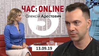 Арестович Цена мира для Украины. 5 канал 13.09.19