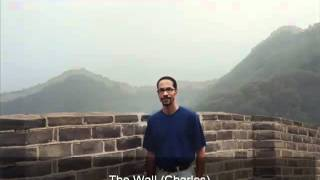 The Wall - Charles Phillip