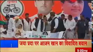 Top 25: Watch top 25 news headlines of today, 15th April, 2019