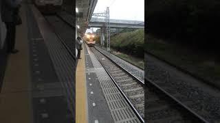 20180128 高野原駅 近鉄特急