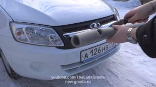 Lada Granta - делаем правильное зимнее утепление.(, 2014-02-21T22:05:48.000Z)