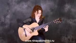 Видео урок игры на гитаре