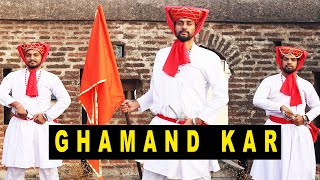 Ghamand Kar Dance Cover | Tanhaji The Unsung Warrior | Ajay, Kajol, Saif | Sachet - Parampara |