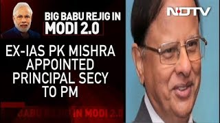 PK Mishra Is New Principal Secretary To Prime Minister Modi