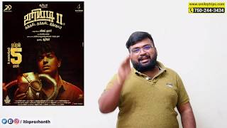 Uriyadi 2 review by Prashanth