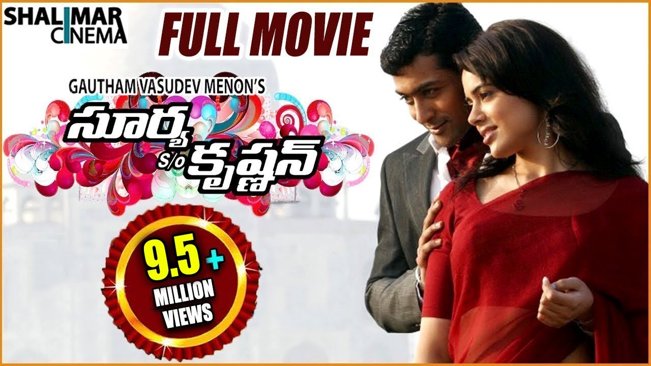 Download Surya son of Krishnan Telugu Full Length Movie || Surya , Sameera Reddy, Simran, Divya