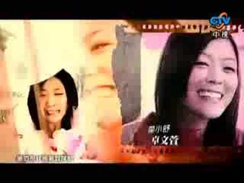 Fahrenheit 飛輪海 - Star 恆星 (Heng Xing) HIGH QUALITY