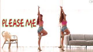 Cardi B & Bruno Mars - Please Me Choreography Waveya
