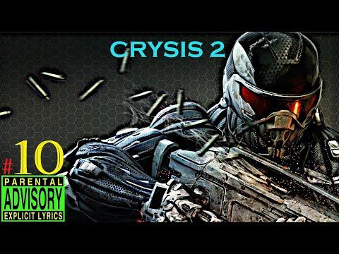 Crysis 2 - мастер стелса в действии (10) 2020