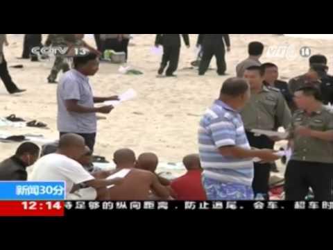 VTC14_Trung Quốc đóng cửa bãi biển nude duy nhất