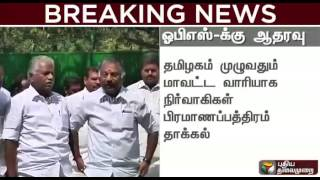 """Two Leaves"" Symbol: OPS Team Support 6000 ADMK Members files Affidavit in EC"