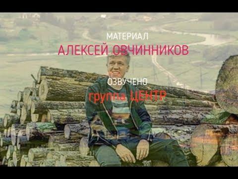 Как сбухиваются Русские Деревни