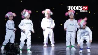 """ОТКРЫТЫЙ УРОК ШКОЛ ТАНЦА АЛЛЫ ДУХОВОЙ TODES. Номер : """"Танец зебриков"""""""
