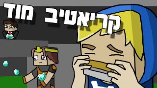 Minecraft Song By Baxter -