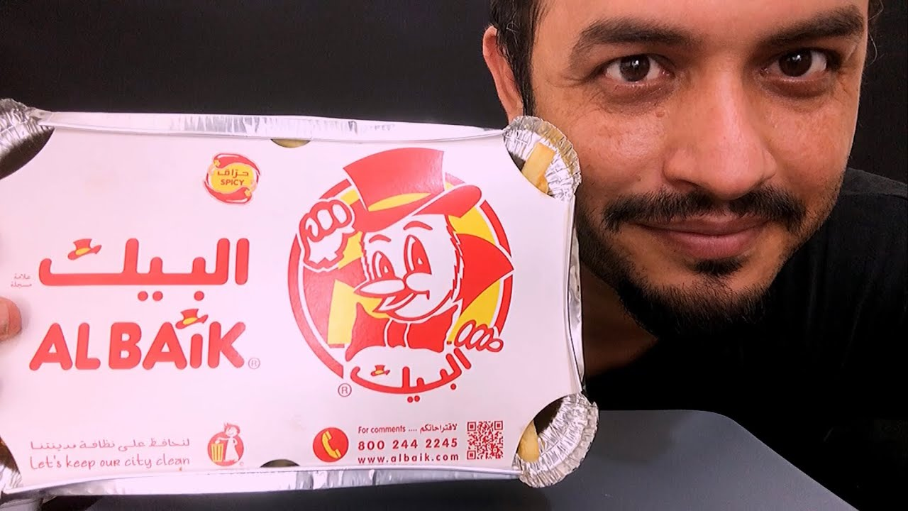 Albaik | Saudia's Famous Chicken Broast | Fast Food of Saudia Arabia | Jeddah | أصوات الاكل البيك