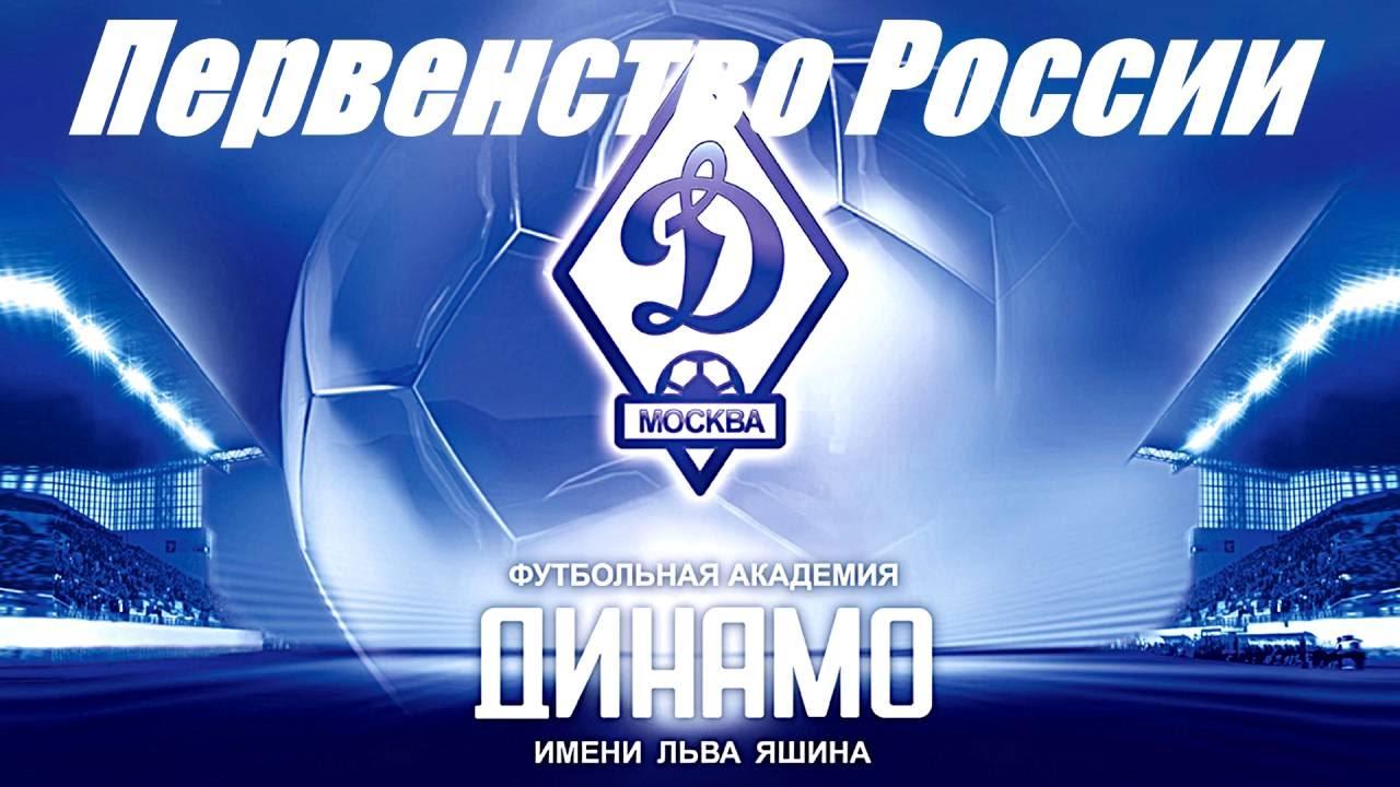 Клубная Лига Детский футбол  Клубная Лига Детский футбол