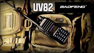 прослушка полиции и глушилка сигнализации BAOFENG UV-82