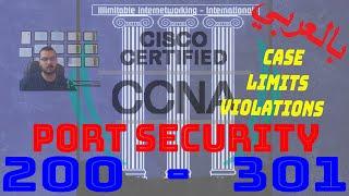 62 - CCNA 200-301 (بالعربي) - Chapter5: Security Fundamentals - Port Security (Limits\u0026Violations)