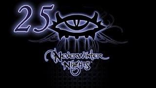 Прохождение Neverwinter Nights - Часть 25 (Моя твоя не понимать)