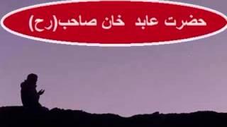 Maulana Abid Khan   Khatwateen Ke Deeni Ijtema Mein