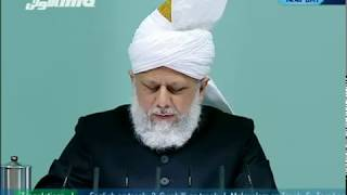 (Swahilli) Holy Prophet's (sa) attribute of forgiveness - Friday Sermon 14th January 2011