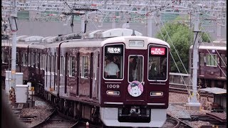 阪急梅田駅の夕方ラッシュ&夜の電車発着の様子まとめ X9