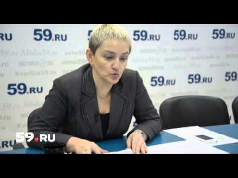 Новости Перми: Минздрав зарплату гарантирует