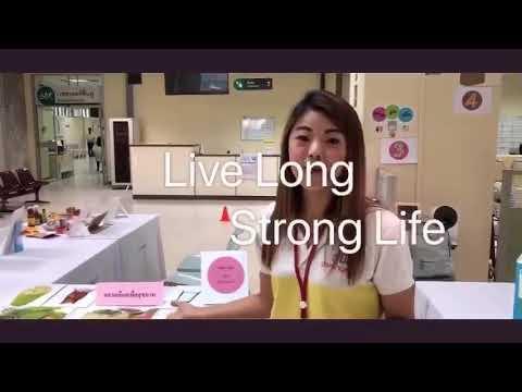รายการ Live Long Strong Life