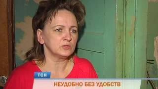 Неудобно без удобств. В Перми замена коммуникаций и сантехники обернулась обрушением потолков(, 2016-06-01T05:46:01.000Z)