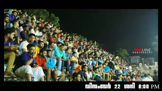 #MANKADA_independents_Soccer_club  #3rd |all India sevens football tournament