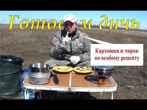 Кухонные ножи и профессиональные ARCOS