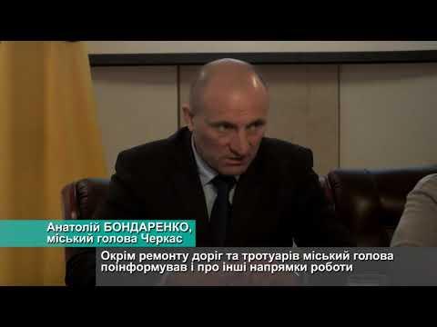 Телеканал АНТЕНА: Очільник Черкас розповів про стратегію розвитку міста