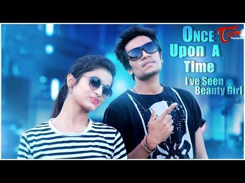 Once Upon A Time I've Seen Beauty Girl | Rakshak Pappu Ft. Dute | Official Music Video 2017