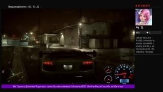 Need for Speed       Asti Katarina (PS4 PRO)