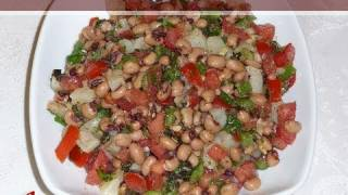Black Eyed Pea Salad Recipe By Manjula