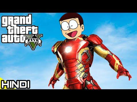 "Nobita With ""IRONMAN POWERS"" In GTA V   KrazY Gamer  "