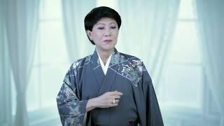 """美川憲一の新曲は""""人生 しぶとく生きなきゃだめよ!"""" をキーワードに、..."""