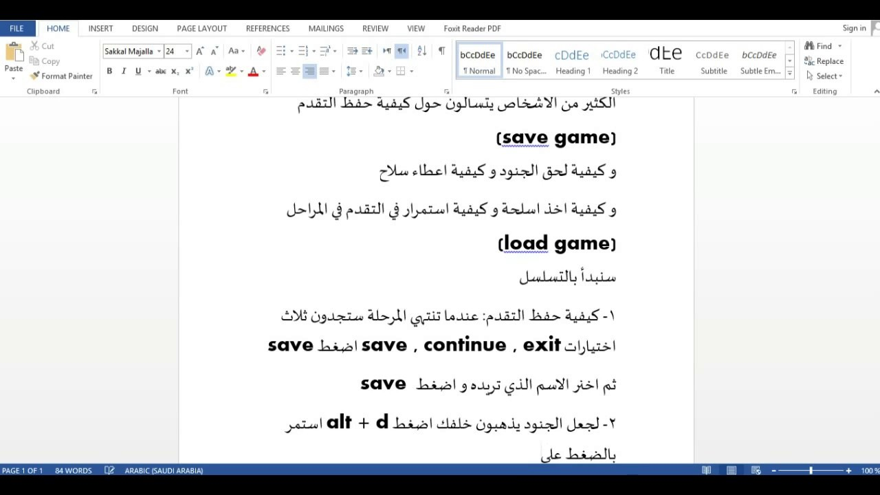 71c6c4e0284bc اساسيات لعبة عاصفة الصحراء 2 - YouTube