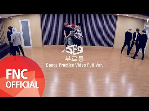 SF9 - 부르릉(ROAR) 안무 연습 영상(Dance Practice Video) Full Ver.