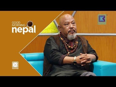 World Book Day | Kumar Nagarkoti | Good Morning Nepal - 23 April 2018